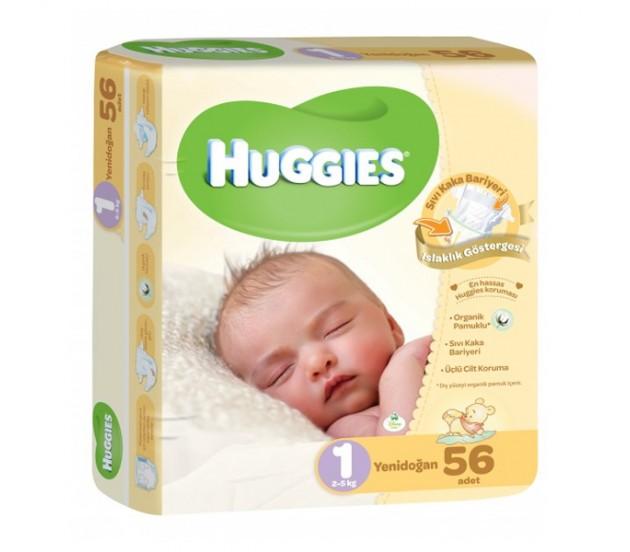 hugg es bebek bezi jumbo unisex paket 1 beden 2 5 kg 56 39 l. Black Bedroom Furniture Sets. Home Design Ideas